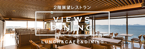 VIEWS Dining